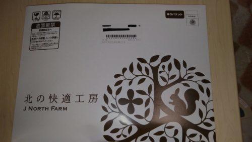郵便でポストに投函